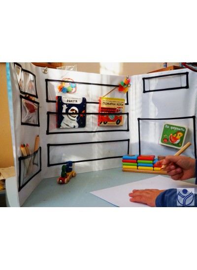 Мобилно работно място за деца и ученици със специални образователни потребности